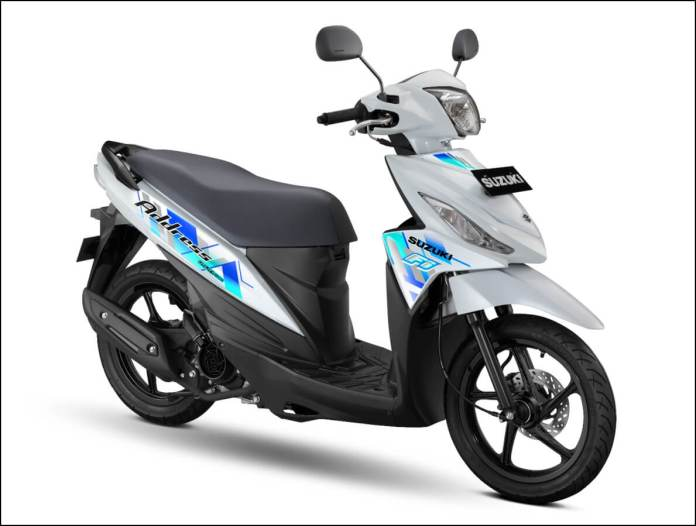 Suzuki Address 2021 Brilliant White