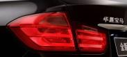 Milion wyprodukowanych BMW w Chinach