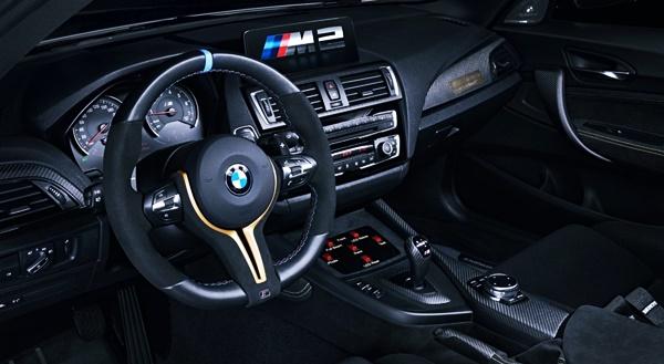 2021 BMW M240i Interior
