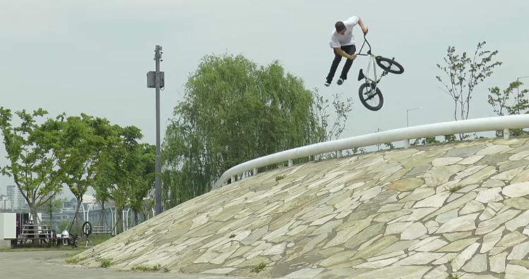 "Eclat BMX – ""Seouled Out"" Trailer"