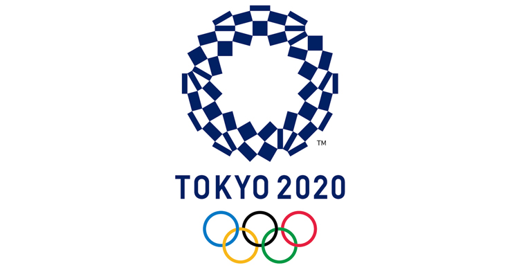 Freestyle BMX Park To Be Added To 2020 Olympics In Tokyo