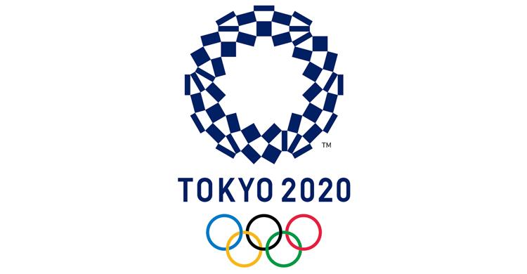 Freestyle BMX Park Olympics Tokyo, Japan 2020