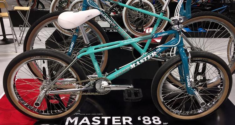 Haro Bikes – 2018 Lineage Complete Line