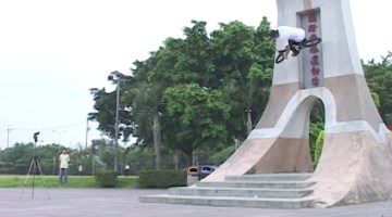 Kink BMX Taiwan BMX video Saturday Selects