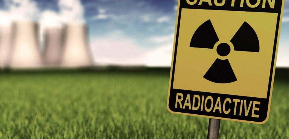 Радиация. Часть 1: Радиоактивность и радиационный фон