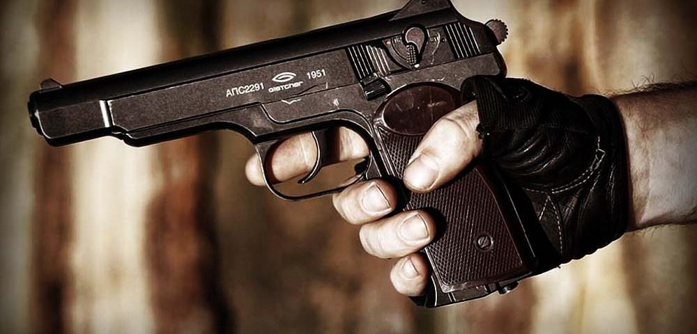 Пистолет Стечкина. Его история, характеристики и применение