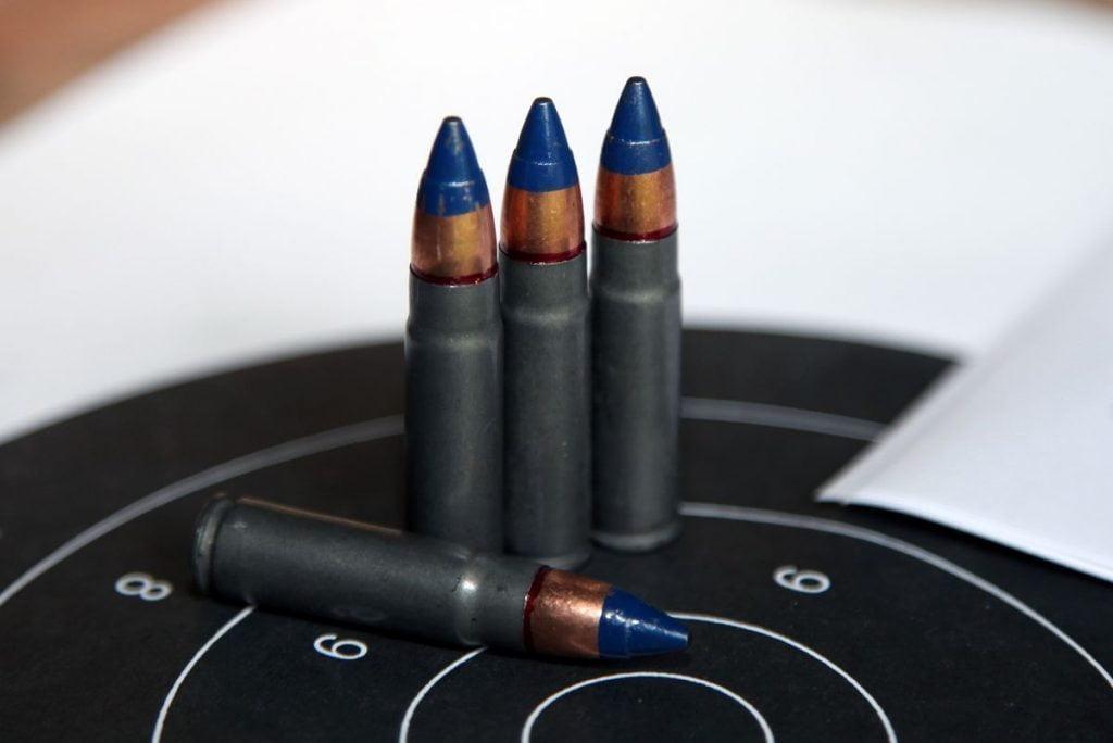 Выбор оружия и боеприпаса для выполнения огневой задачи