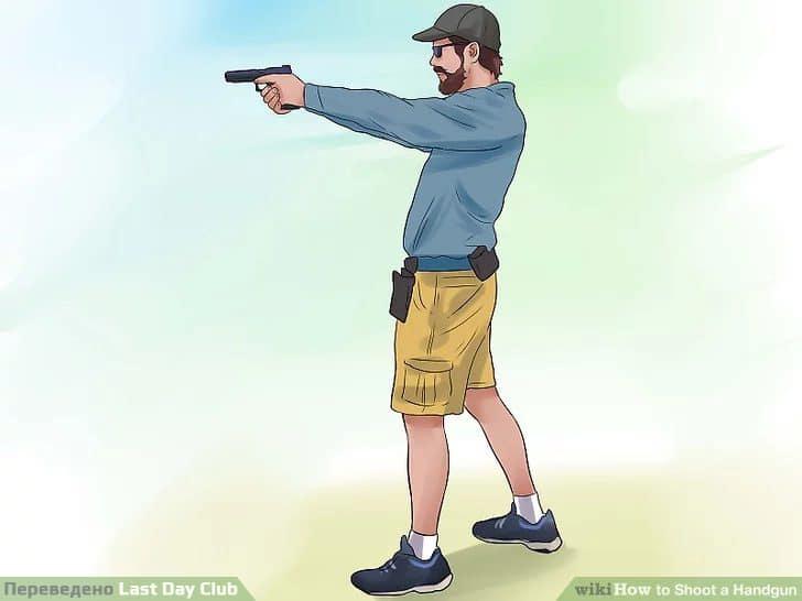 Встаньте в правильную стрелковую стойку