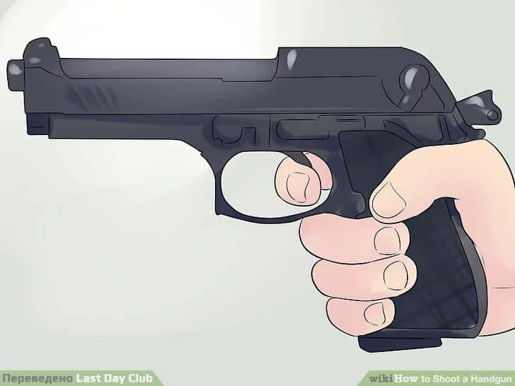 """Сформируйте хват пистолета - положение """"готов к стрельбе"""""""
