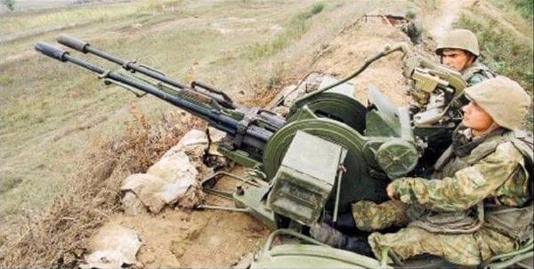 ЗУ-23-2