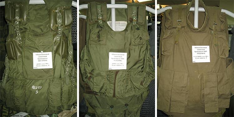 Слева направо: бронежилеты 6Б3ТМ-01, 6Б4-01, 6Б5-19.