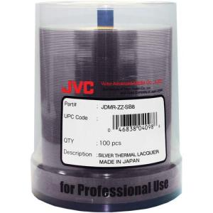 CMC Pro Silver Thermal Printable DVD-R 100 Pack