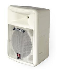 "Peavey Impulse 1015  15"" Two-Way Speaker White"