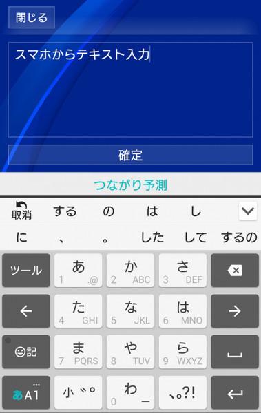 20170420-70415005-4gamer-058-1-view.jpg