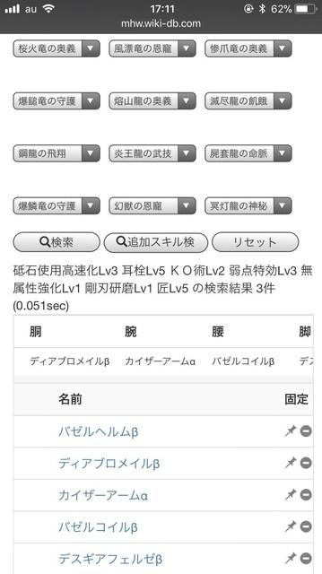 iT4iyLy.jpg