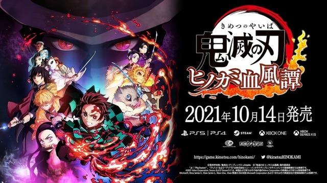 kimetsu-game-hinokami-release-date-00.jpg