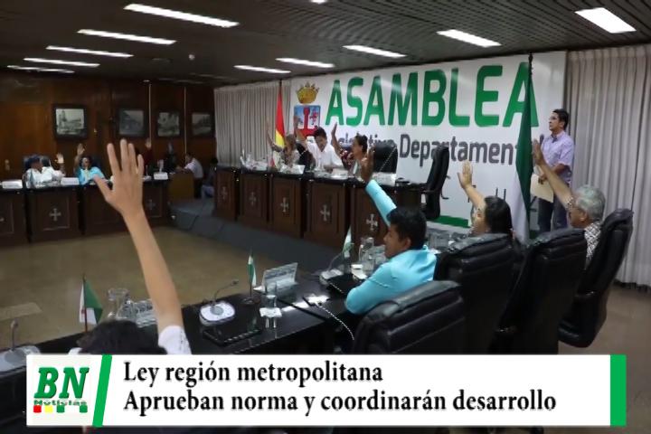 Asamblea Departamental aprobó Ley Región Metropolitana que permitirá coordinar políticas de desarrollo