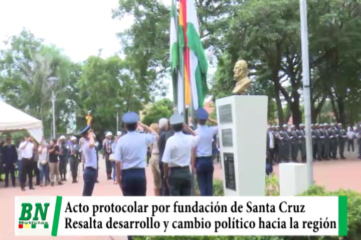 Inician actos por fundación de Santa Cruz y Costas resalta desarrollo y el cambio político