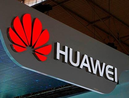NUEVA TECNOLOGÍA 5G: ¿A QUIÉN ELIGIRÁ BRASIL?   China y EEUU en pulseta