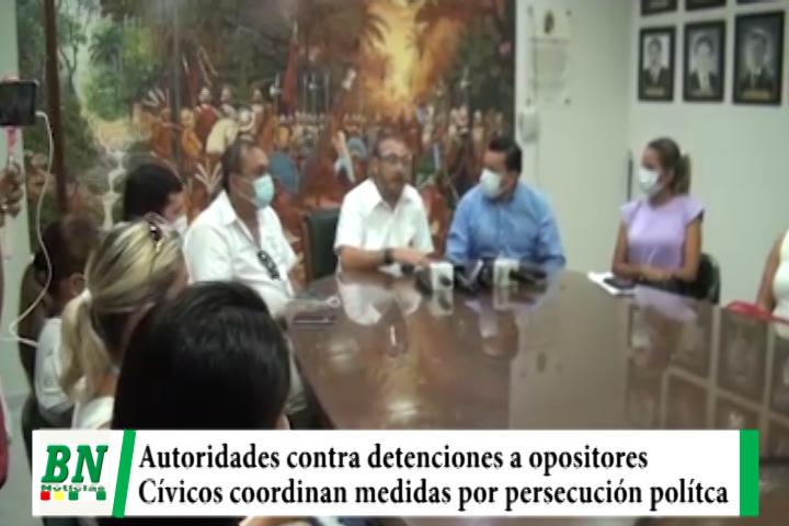 Autoridades contra detenciones se unen al Comité Pro Santa Cruz quien coordina medidas por persecución política