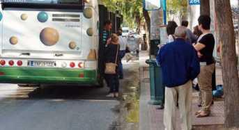 Χωρίς λεωφορεία φυσικού αερίου λόγω απεργίας της ΔΕΠΑ