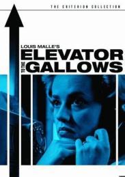 elevator-poster