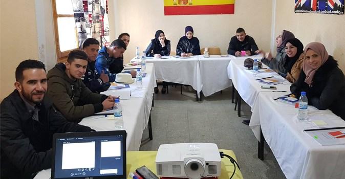 دورة البرمجة اللغوية العصبية في ولاية ميلة/ الجزائر