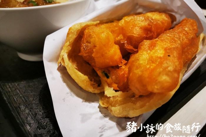 台北。中正》阜杭豆漿。台北必吃的人氣排隊早餐(2018米其林必比登推薦)