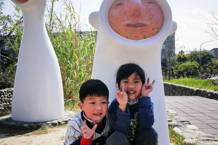 台南。新市》南科考古館。台南親子景點