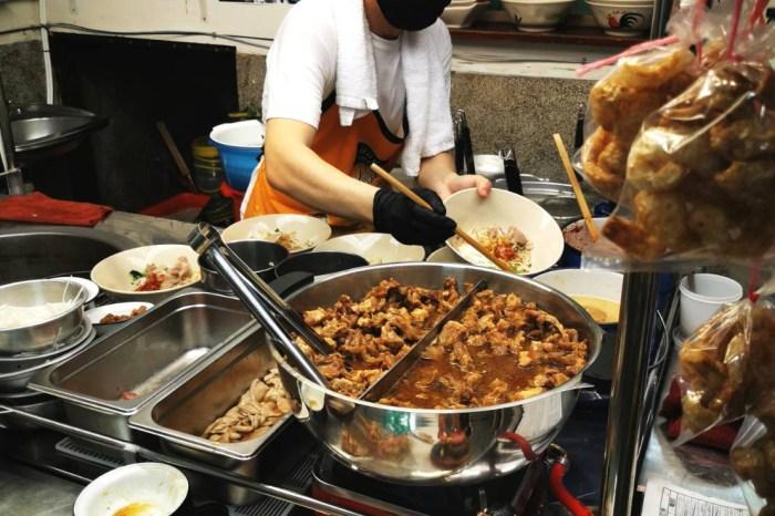 高雄。新興》大城老船麵。泰國路邊攤風情
