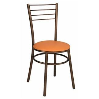 Cadeira de Metal Empilhável APUCARANA