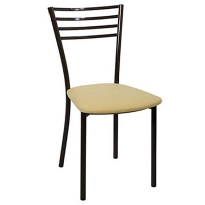 Cadeira de Metal Empilhável ARAUCÁRIA