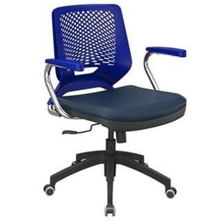 Cadeira Executiva Giratória com Braço CIDREIRA 02