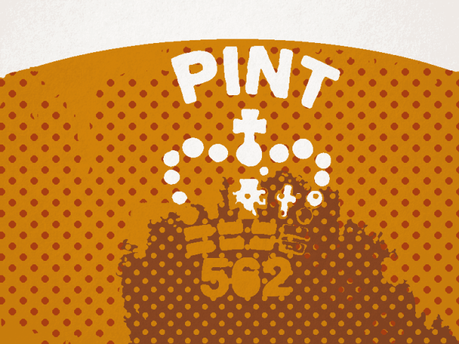 Illustration: government stamp on a British pint glass.