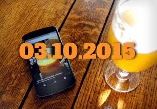 Beer and smartphone 03 October 2015.