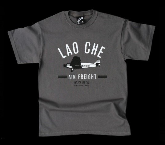 """LAO CHE AIR FREIGHT"""