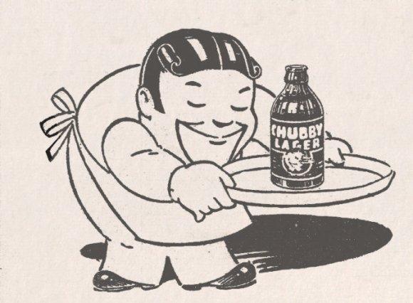 Waiter serving lager (vintage illustration)