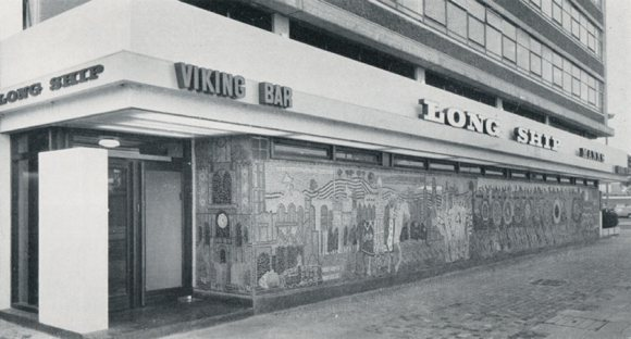The Long Ship pub in Stevenage.