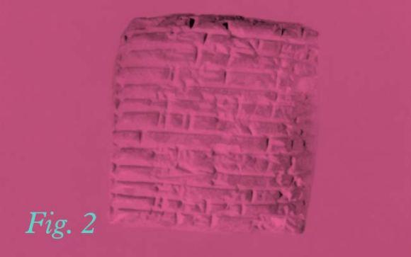 Sumerian tablet.