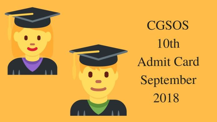 CGSOS 10th Admit Card September 2018