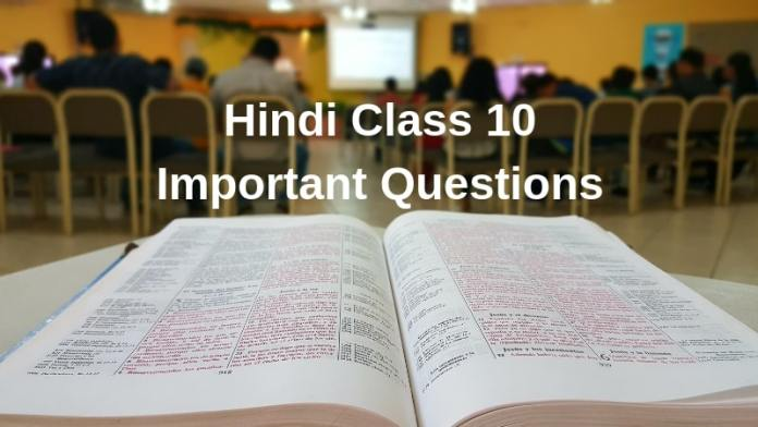 Hindi Class 10 Important Questions