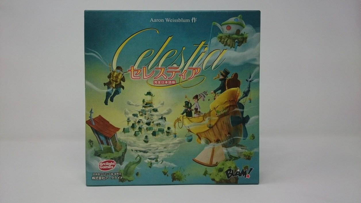 セレスティア:Celestia