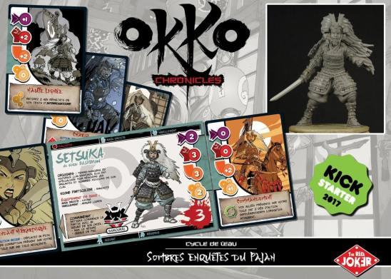 okko-chronicles-setsuka-bg-stories-4