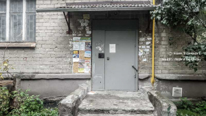 This is the entrance of the Arts Hostel in YekaterinburgThis is the entrance of the Arts Hostel in Yekaterinburg
