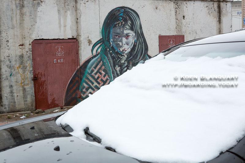 Street art in Ulan Bator, Mongolia