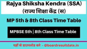 MP Board 5th 8th Time Table