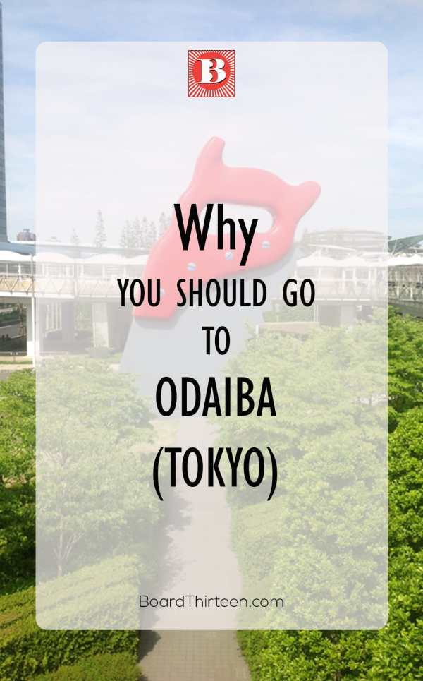 Odaiba picture