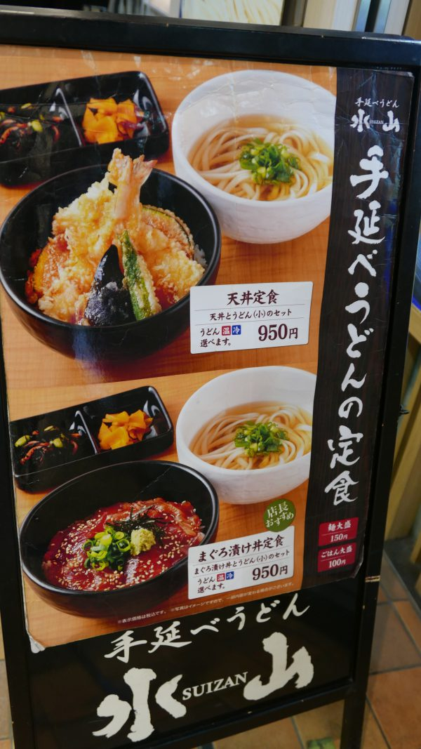 Where to eat cheaply in Tokyo