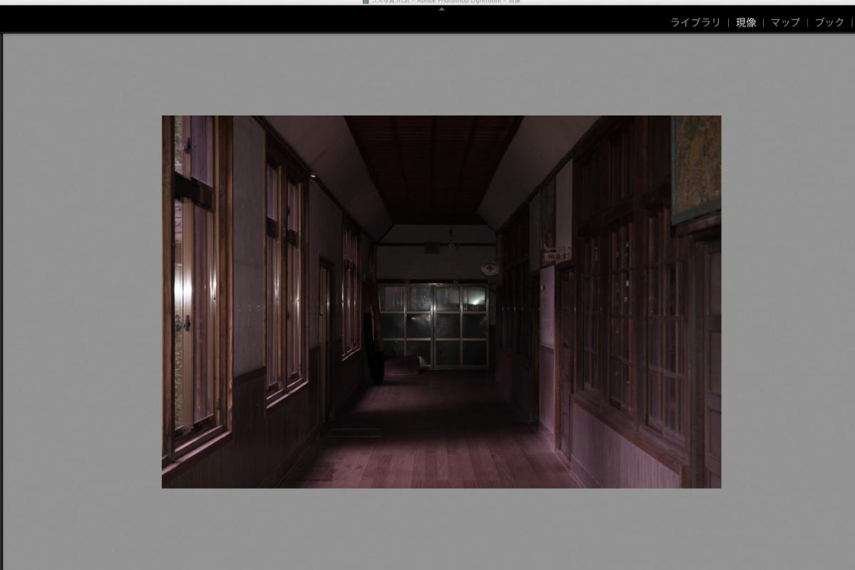 Lightroom_木造校舎