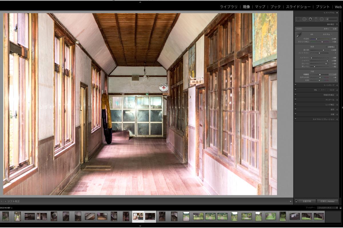 Lightroom_木造校舎レタッチ01
